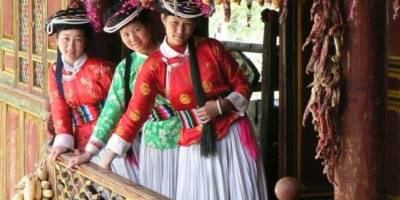 Mosuo Community